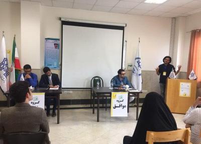 مناظرات ملی دانشجویی نیمه دوم آذرماه 97 برگزار می گردد