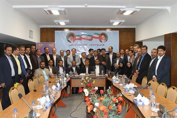 نشست هم اندیشی سالانه رؤسای حراست ادارات کل میراث فرهنگی استان ها برگزار گردید