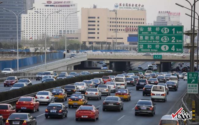 دولت چین اطلاعات موقعیت مکانی خودروها را رصد می نماید
