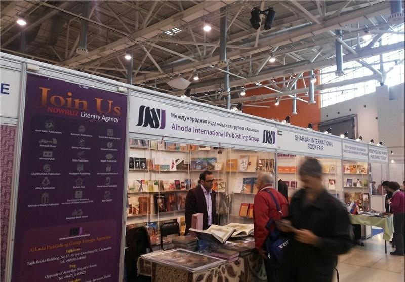 ایران میهمان ویژه نمایشگاه بین المللی کتاب پکن می گردد