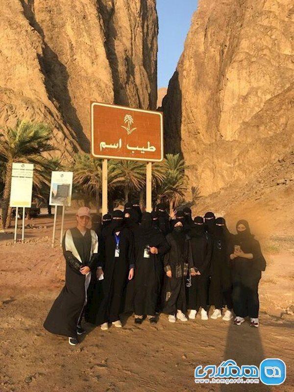 راه سفرهای گردشگری برای زنان سعودی باز شد
