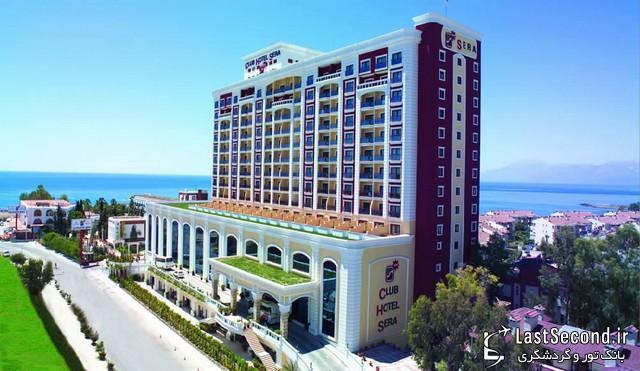 هتل کلاب سرا، آنتالیا
