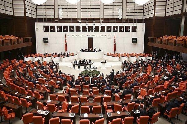 مجلس ترکیه تصمیم مجلس نمایندگان آمریکا را محکوم کرد