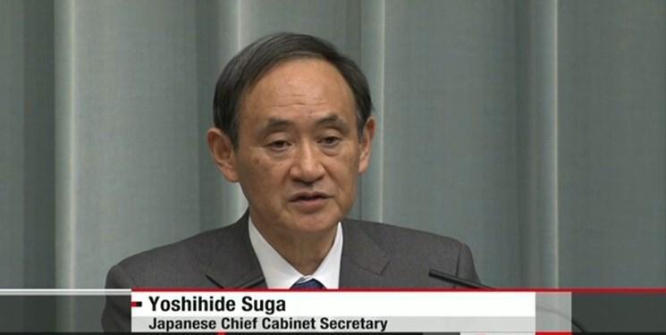 واکنش ژاپن به گام چهارم برجامی ایران