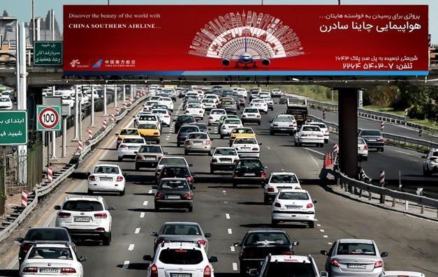 ترافیک آزادراه کرج به تهران نیمه سنگین است