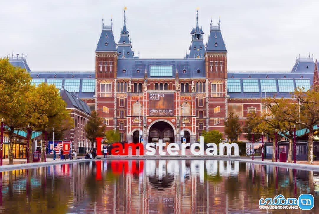 راهنمای سفر به آمستردام ، شهر گل های رنگارنگ