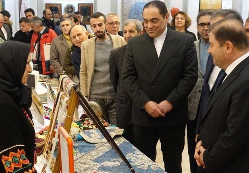 هفته فرهنگی ایران در استانبول شروع شد