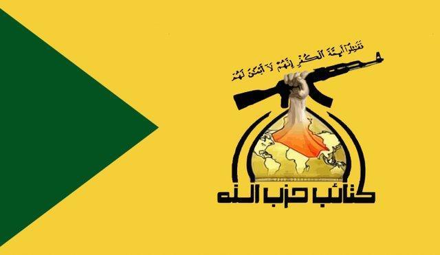 اعلام آمادگی حزب الله عراق برای همکاری با کردهای سوریه