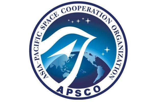 اطلاعیه بورسیه دکترای سازمان فضایی اپسکو برای دانشگاه هاربین