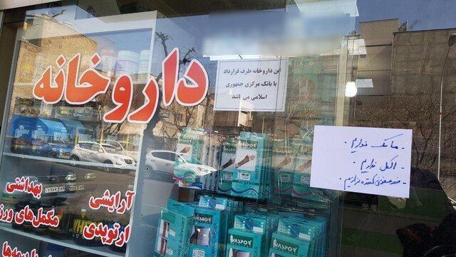 مردم مشهد در انتظار ماسک و مواد ضد عفونی کننده