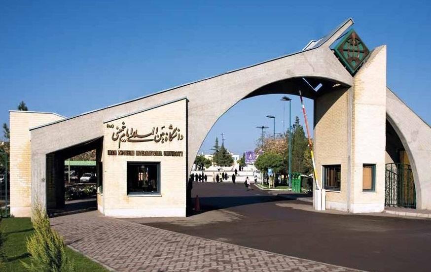 کلاس های آموزشی دانشگاه امام خمینی(ره) تا 10 اسفند لغو شد