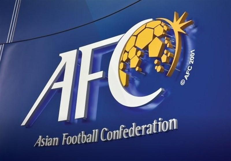 اعلام دستور کار نشست امروز AFC در قطر
