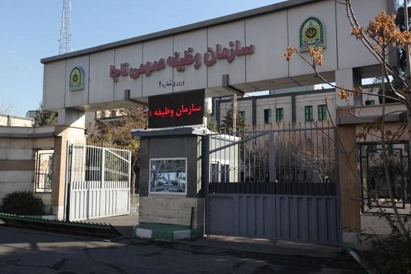 لغو کمیسیون های معافیت پزشکی و کفالت تا 15 فروردین