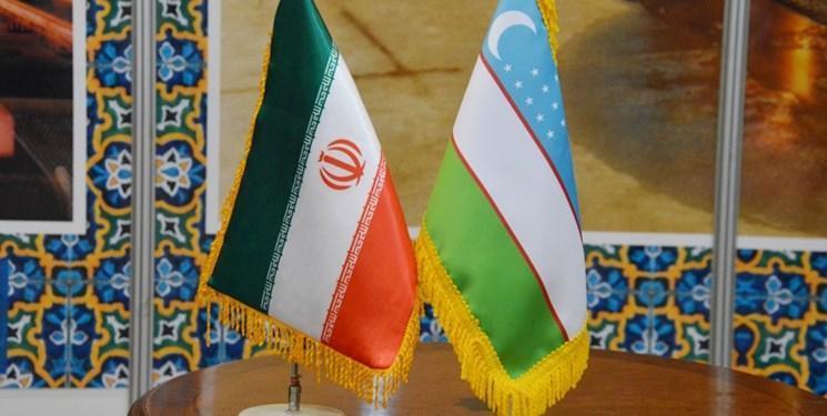 ایران یکی از شرکای فعال تجاری ازبکستان در 3 ماه نخست سال 2020