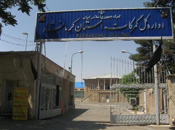 مواد پلاستیکی در صدر کالاهای صادراتی از گمرکات استان کرمانشاه