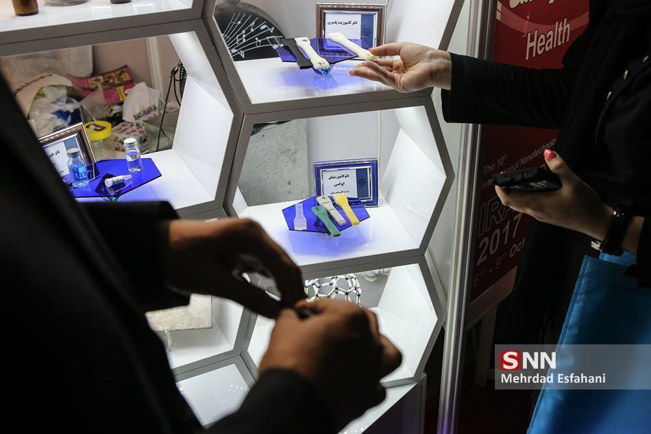 ساخت دستگاه فراوری اشعه UVC در پارک علم و فناوری دانشگاه سمنان