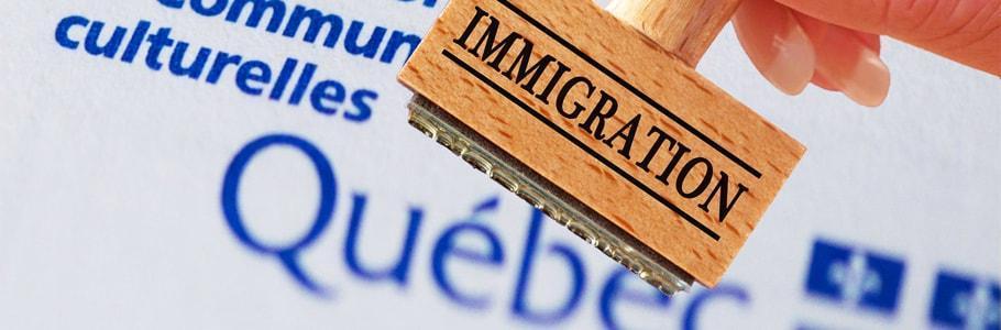 قوانین جدید پذیرش درخواست های مهاجرت