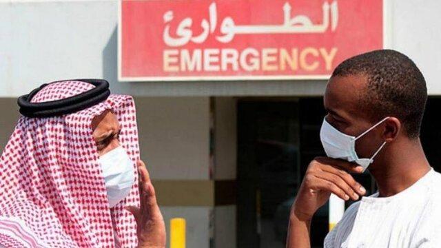 افزایش آمار کرونا در کشورهای عربی حاشیه خلیج فارس