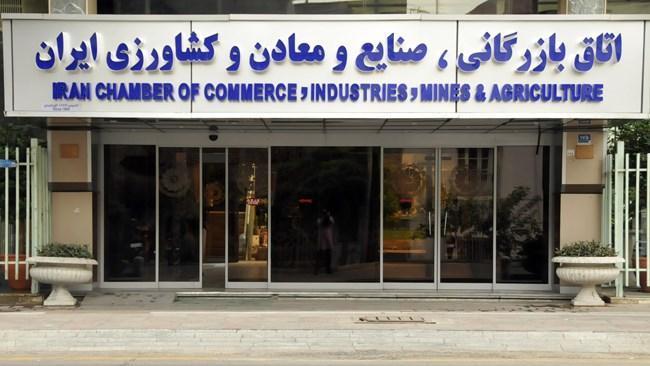 مجمع عمومی اتاق مشترک ایران و ایتالیا 4 شهریور برگزار می گردد