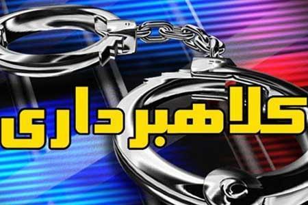 کشف 55 سند جعلی 10 میلیارد تومانی در تهران