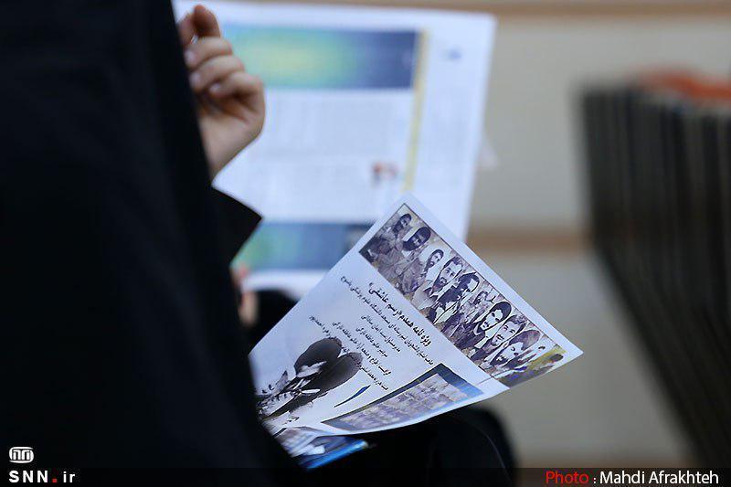 نشریات جدید دانشگاه تهران مجوز گرفتند