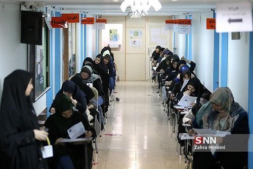 آزمون گواهینامه و دانشنامه پزشکی انتها شهریورماه برگزار خواهد شد