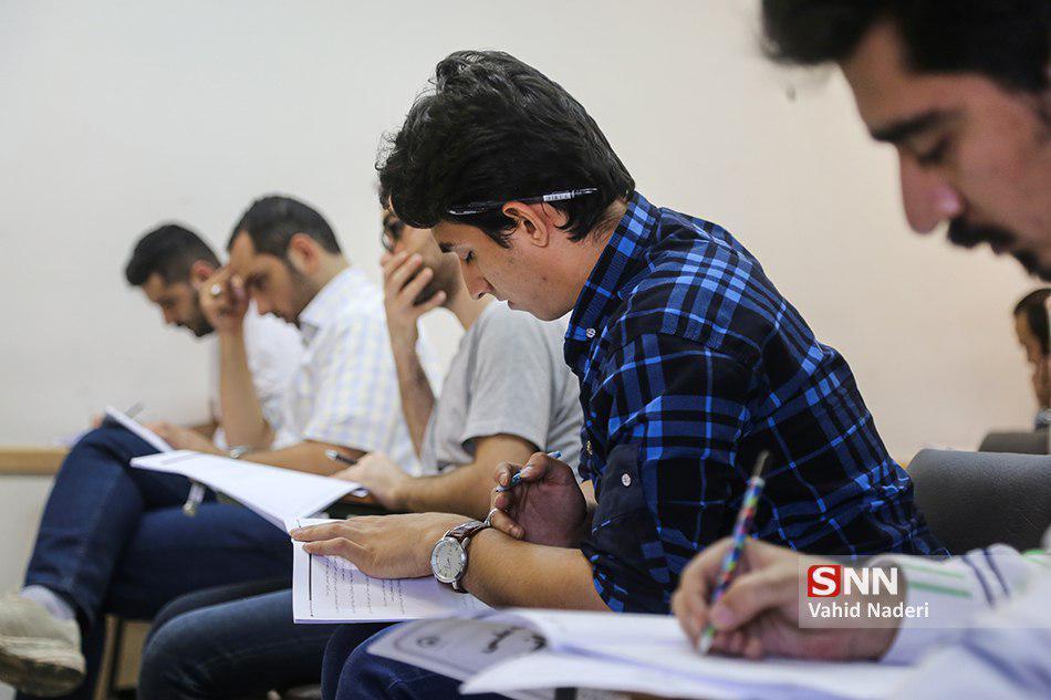 رقابت 84458 داوطلب کنکور از صبح امروز در دانشگاه های استان اصفهان