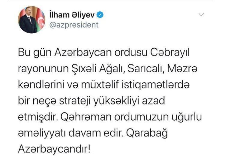 خبرنگاران رییس جمهوری آذربایجان : بعضی مناطق قره باغ آزاد شد