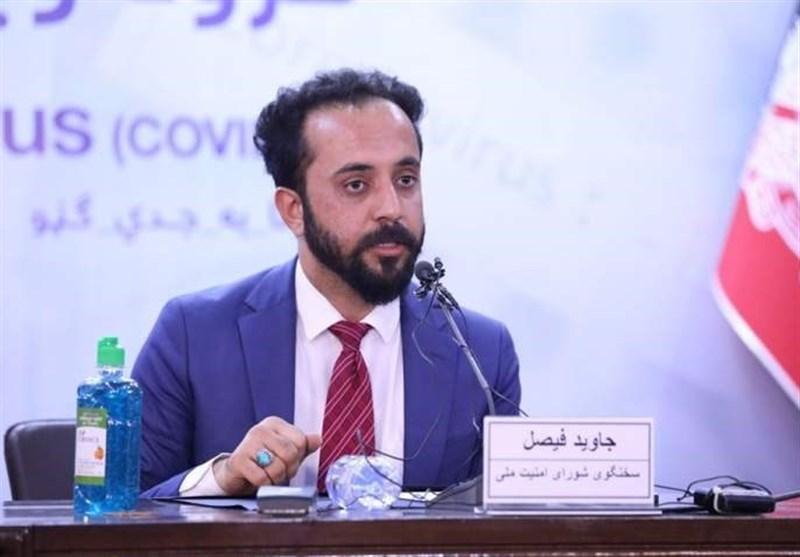 دولت افغانستان و تلاش برای سرکوب گروه های مخالف پس از صلح با طالبان