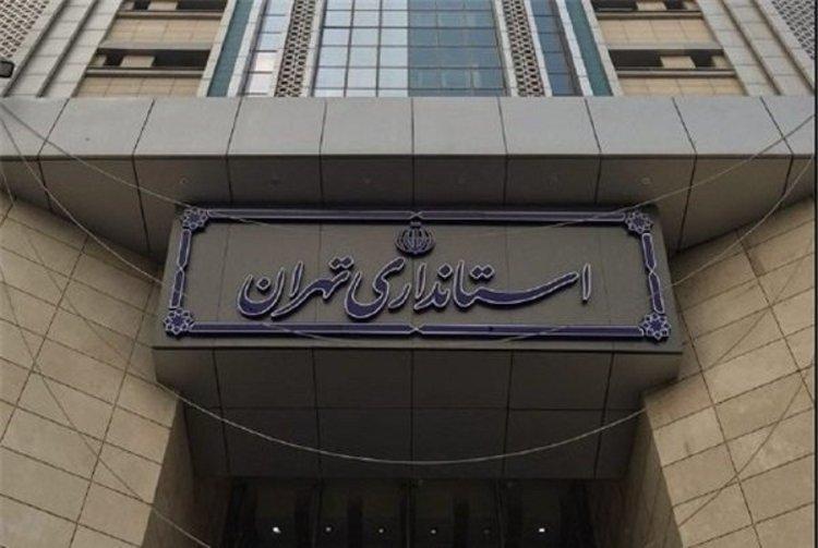 جزئیات محدودیت های یک هفته ای تهران