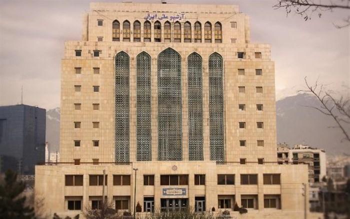 دانشنامه سندشناسی در سازمان اسناد و کتابخانه ملی ایران تدوین می گردد