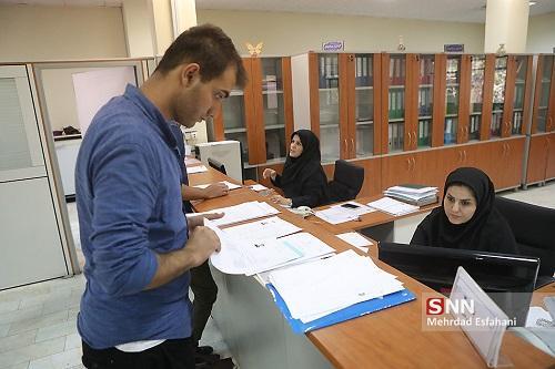 شرایط و نحوه ثبت درخواست وام های دانشجویی دانشگاه تهران اعلام شد