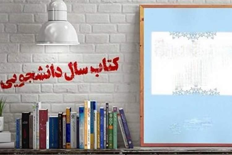 منصوره اتحادیه: دانشجویان با نگاه انتقادی کتاب بخوانند