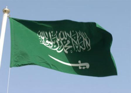 خروج عربستان از بورس آمریکا کلید خورد؟