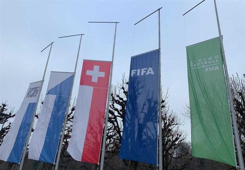 نیمه برافراشته شدن پرچم های فیفا