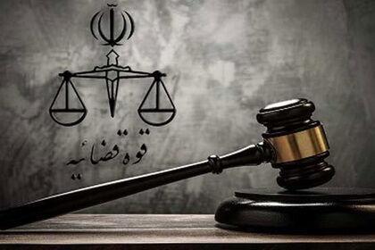 خبرنگاران نخستین جلسه دادگاه متهمان پروژه رضوان در قم برگزار شد