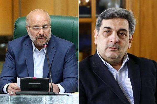 شکایت قالیباف از شهردار تهران