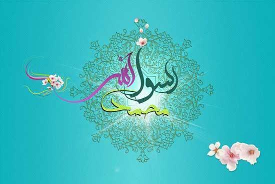 چند قصه خواندنی از زندگی حضرت محمد (ص) برای بچه ها