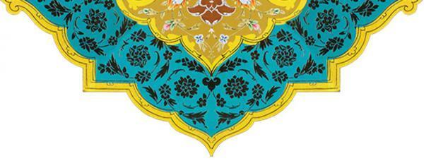 غزل شماره 58 حافظ: سر ارادت ما و آستان حضرت دوست