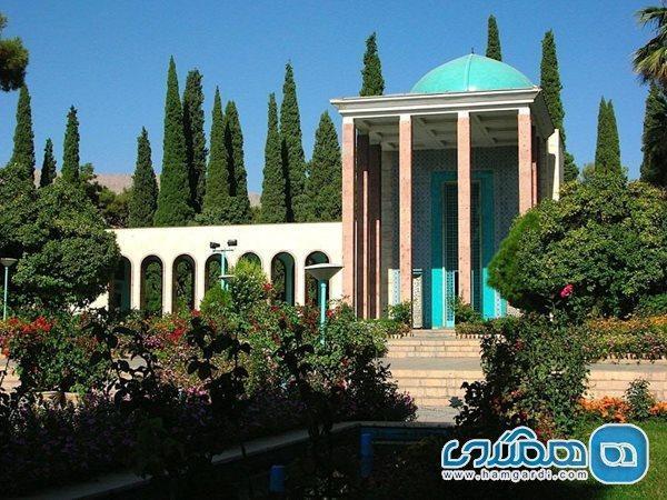 ظرفیت های گردشگری عمده شیراز