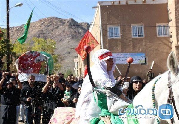 اعلام ثبت ملی مراسم مرکب گردانی روستای کمجان نطنز