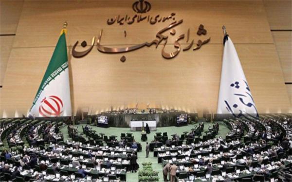 نشست مجلس و شورای نگهبان برای اصلاح قانون انتخابات