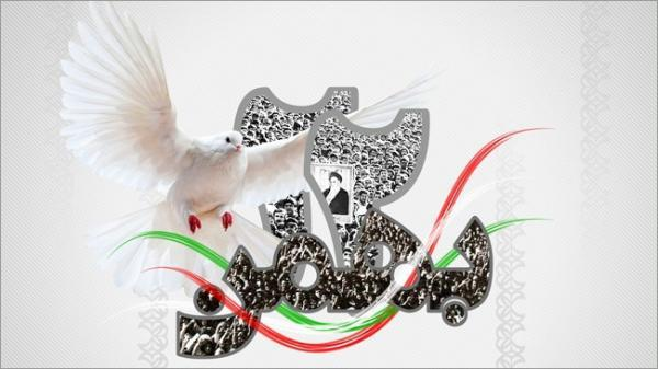 پیغام تبریک دکتر مونسان به مناسبت چهل و دومین سالگرد پیروزی انقلاب اسلامی