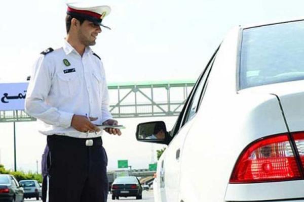 سریع ترین راه دریافت خلافی خودرو؛ دریافت و پرداخت خلافی فقط در 3 دقیقه!
