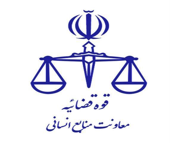 امروز آخرین مهلت ثبت نام مشمولین متقاضی امریه سربازی در قوه قضاییه؛ اعزام تیر ماه 1400