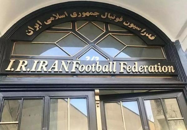 تصاویر تاسف بار از شرایط ساختمان جدید فدراسیون فوتبال