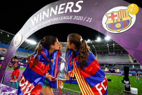 (تصاویر) قهرمانی تیم فوتبال زنان بارسلونا در لیگ قهرمانان اروپا