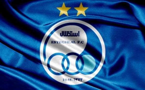 هدیه ویژه کمیته ملی المپیک برای استقلالی ها