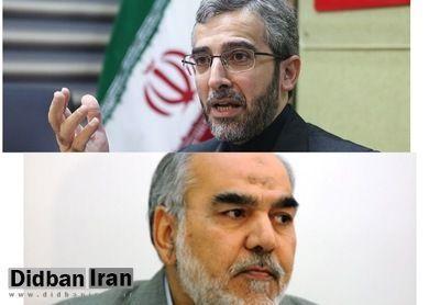 رئیسی، سعید جلیلی را در سمت وزارت خارجه نپذیرفت، رونمایی از کمیته تطیبق مذاکرات هسته ای ابراهیم رئیسی