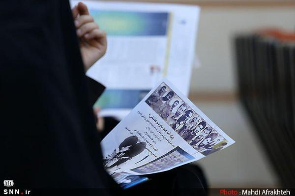 اسامی آثار و نشریات راه یافته به مرحله نهایی داوری جشنواره تیتر 12 اعلام شد